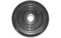 Диск обрез. 51 мм 2.5 кг